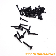 Trumpet Head Double or Single Threaded Drywall Screws